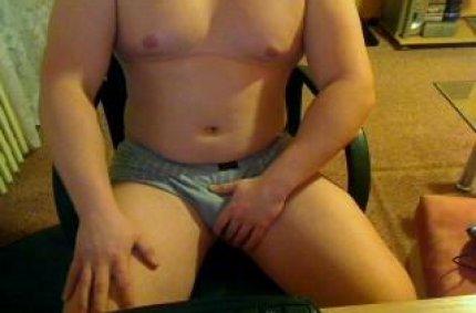 Profil von: GEILERBOY2555 - shitting gays, masturbating with toys