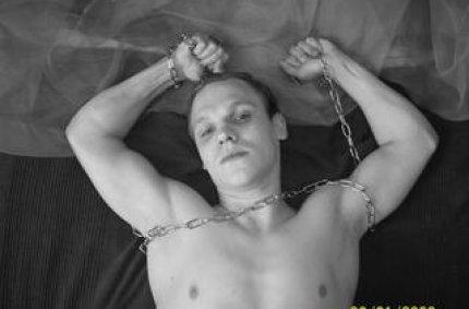 Profil von: gayler - maenner traeume, anal sex maenner